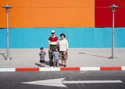 Hofman Family, Beit Shemesh