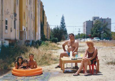 Zakin Family, Beersheba